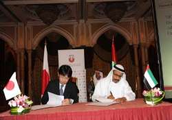 japan abu dhabi discuss educational cooperation