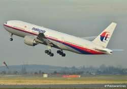 malaysian missing plane mystery suspected debris may have