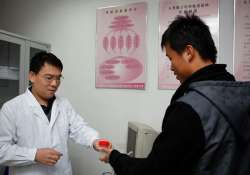 now a black market for sperm in china