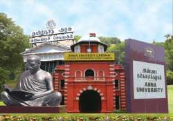 aerb signs mou with anna university to promote research