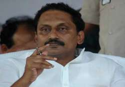 ap cm other leaders to lobby against state s bifurcation