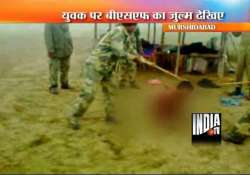 bsf suspends 8 personnel after torture video surfaces