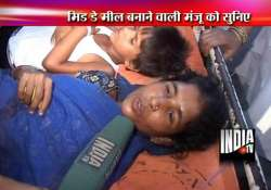 bihar midday meal tragedy even crows dog cow died after