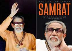 book explores life and times of bal thackeray