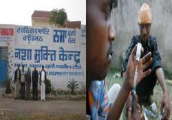 centre offers rs 50 cr for de addiction centers in punjab