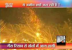 combustible gas coming out from field near duliajan assam