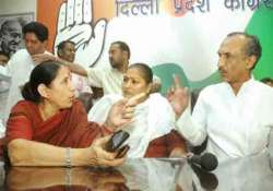 delhi congress chief quits over defeat in assembly elections