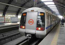 delhi metro parking lots to be closed on aug 14 and 15