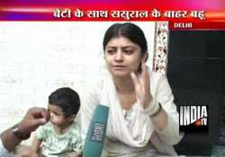 delhi bahu sits on dharna outside in laws house