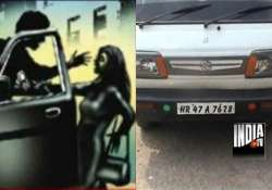 delhi woman gangraped in moving car 4 held