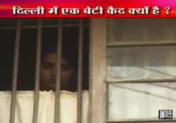 delhi parents lock up daughter to keep her away from lover
