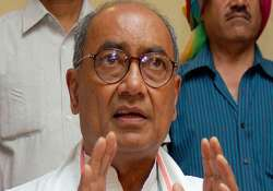 digvijay singh to surrnder before mp court on april 19