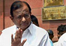 don t dignify cables leaked by wikileaks chidambaram
