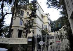 dr.bhabha bungalow finally auctioned