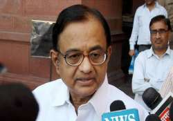 fm asks banks to discourage customers from buying gold