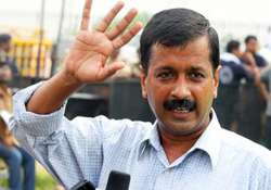 fight for jan lokpal bill is in decisive stage says kejriwal