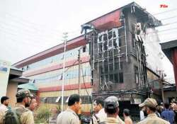 fire at srinagar hospital
