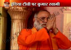 godman kumar swami denies curing patients with the help of