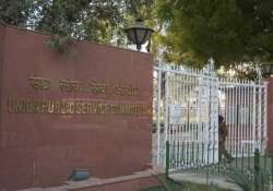 government urges upsc to postpone civil services prelim exam