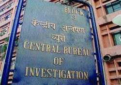 have sought logistical support for saradha scam probe cbi