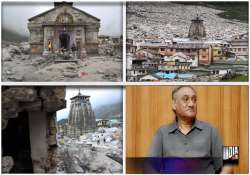huge rock that saved kedarnath temple will be preserved it