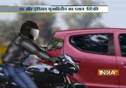 isi indian mujahideen planning sticky bomb blasts in india