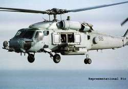american company bags contract for navy s 16 multi role