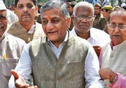 elevated road to be built from up gate to ghaziabad vk singh