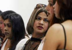 duadmissions provisions for the transgenders