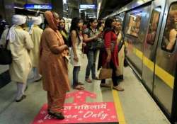 dmrc changes location of reserved women coach on line 1