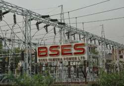 delhi pay upto rs 500 extra electricity bill from this month
