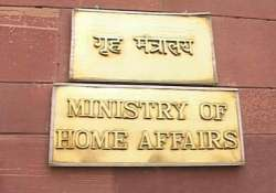 mha asks delhi police to transfer flaws committing newly