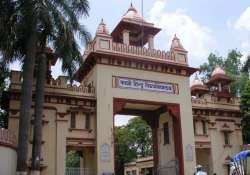 new bhu vice chancellor takes charge