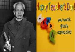 teacher s day interesting facts to know about dr sarvepalli