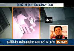 caught on camera armed ncp leader abducts girl from thane