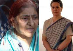 cong did not let sonia meet zakia jafri after riots former