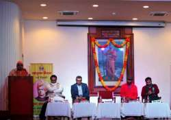 ramakrishna mission announces vivekananda fellowship for