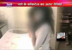 intoxicated girl ditched by her boyfriend gets hysteric in