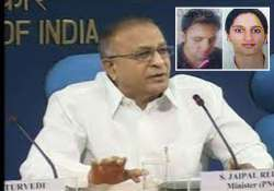 jaipal reddy s niece s death police question husband in laws