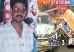 killer pune driver had hallucinations took name of