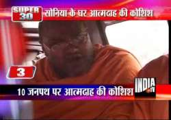 man detained for trying to self immolate outside sonia s