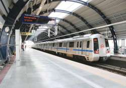 metro stations near cse prelims centres on dmrc website