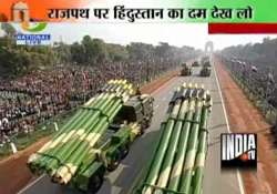 military might cultural pageant on display at republic day