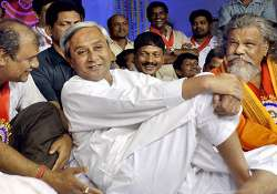 naveen moots new front dubs upa as discredited