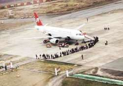 not a single flight goes to jalgaon airport inaugurated
