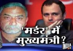 omar abdullah in trouble after death of nc supporter in