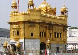 ppcc for peace memorial outside darbar sahib complex