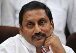 police complaint against telangana mp for threatening cm