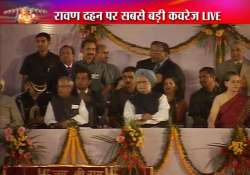 president pm sonia attend dussehra function