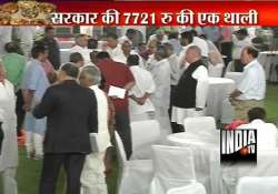 rti reply reveals cost of a single dinner plate at upa s
